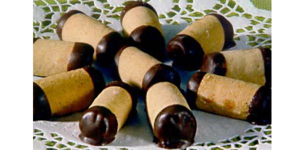 Čokoladne trube